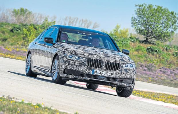2016 BMW 7-series Hints!!