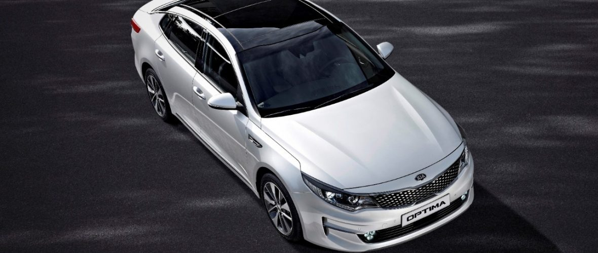 2016 Kia Optima Release Date, Pricing, Specs