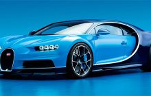 2017 Bugatti Chiron Specs, 1500 HP,  The Most Powerful Production Supercar