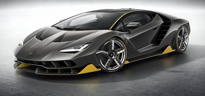 Lamborghini Centenario Specs, Price, Details