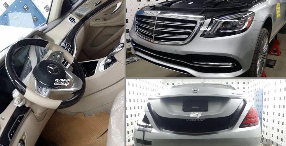 2018 Mercedes-Benz S-Class Redeisgn