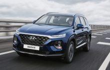 Hundai Unveils 2019 Hyundai Santa Fe