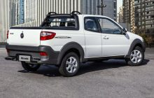 Fiat Strada 2019 Double Cab Specs, Pricing and Details