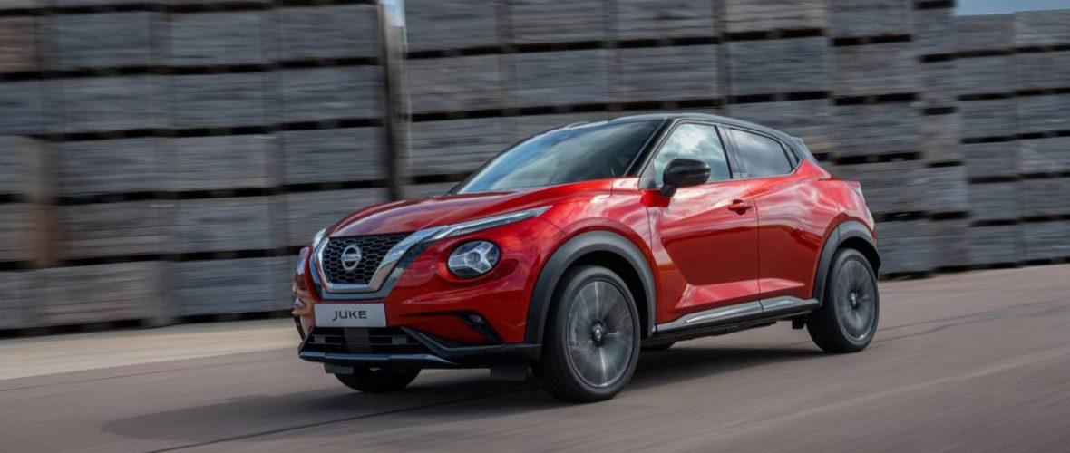 Nissan Juke 2020 Specs and Details