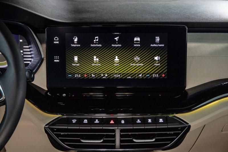 new Škoda infotainment Features & Details