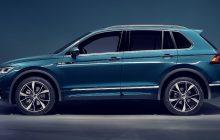 New Volkswagen Tiguan 2021 receives a 190 hp gasoline engine