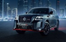 New Nissan Armada Nismo Specs, Change, Interior & Details