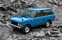 """Land Rover launches """"Land Rover Heritage"""""""