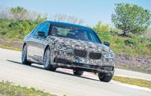 2016 BMW 7-series Hints!!