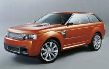 Range Rover will also enter the SUV-Coupé