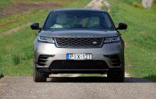 New Range Rover Velar Specs, Price, Review