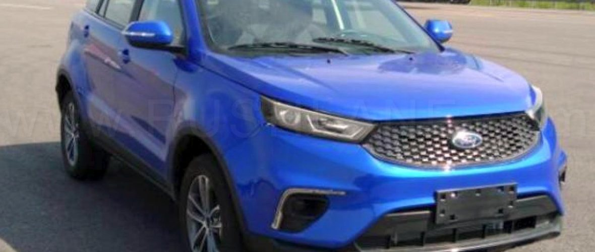 Ford launches a Chinese SUV, 2019 Ford Territory SUV