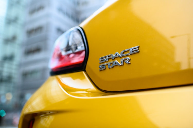 2020 Mitsubishi Space Star : Specs, prices and release date