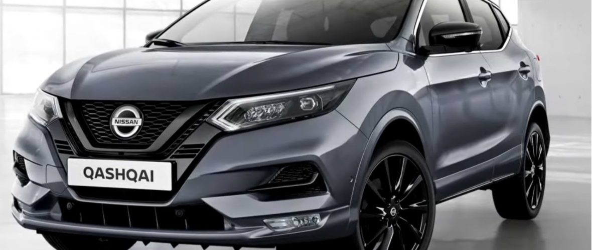 2021 Nissan Qashqai Space, Trunk, Head Unit & Other Interior Details