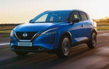 2021 Nissan Qashqai New Design, Specs, Details, Features