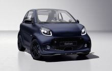 Smart EQ fortwo Edition Bluedawn Specs, Price & Details