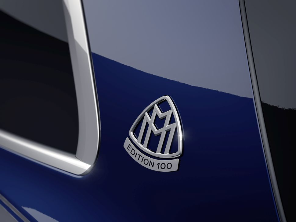 Maybach Edition 100 is extra luxurious